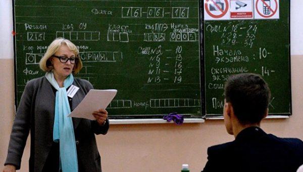 Фото: РИА «Новости»/ Виталий Аньков