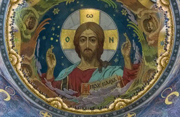 Учение иисуса как употреблять пищу