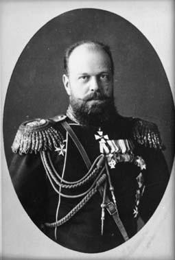 Александр ІІІ, 1880 г .