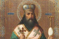 Церковь чтит память святителя Феодосия Черниговского
