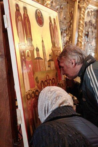 Фото: volokblag.ru
