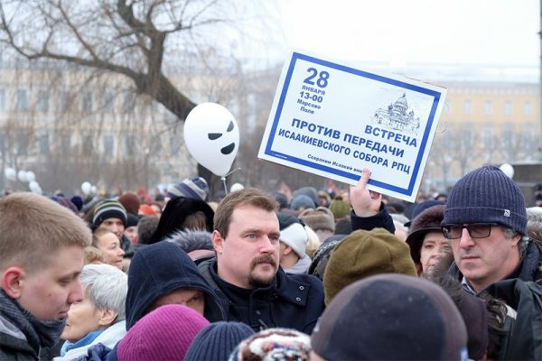 Фото: Екатерина Кузьмина / rbc.ru