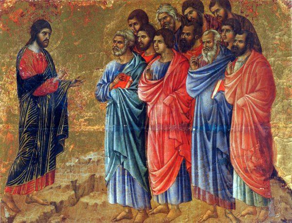 Иисус и апостолы. Фреска