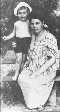 Ксения Некрасова с сыном Кириллом
