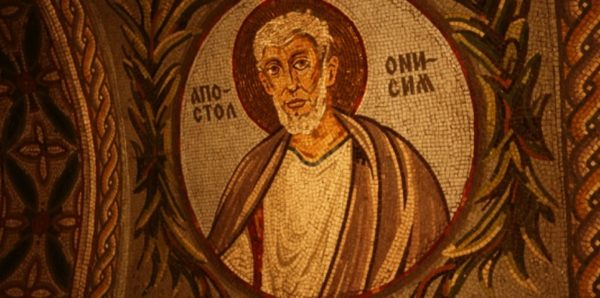 Церковь чтит память апостола Онисима