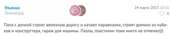 snimok-ekrana-2017-02-17-v-09-11-46