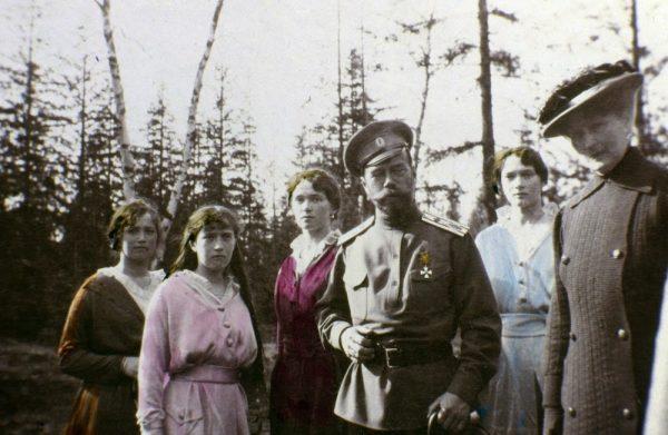 Царская семья. 1915 год