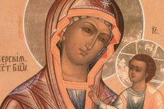 Православная Церковь чтит Иверскую икону Божий Матери