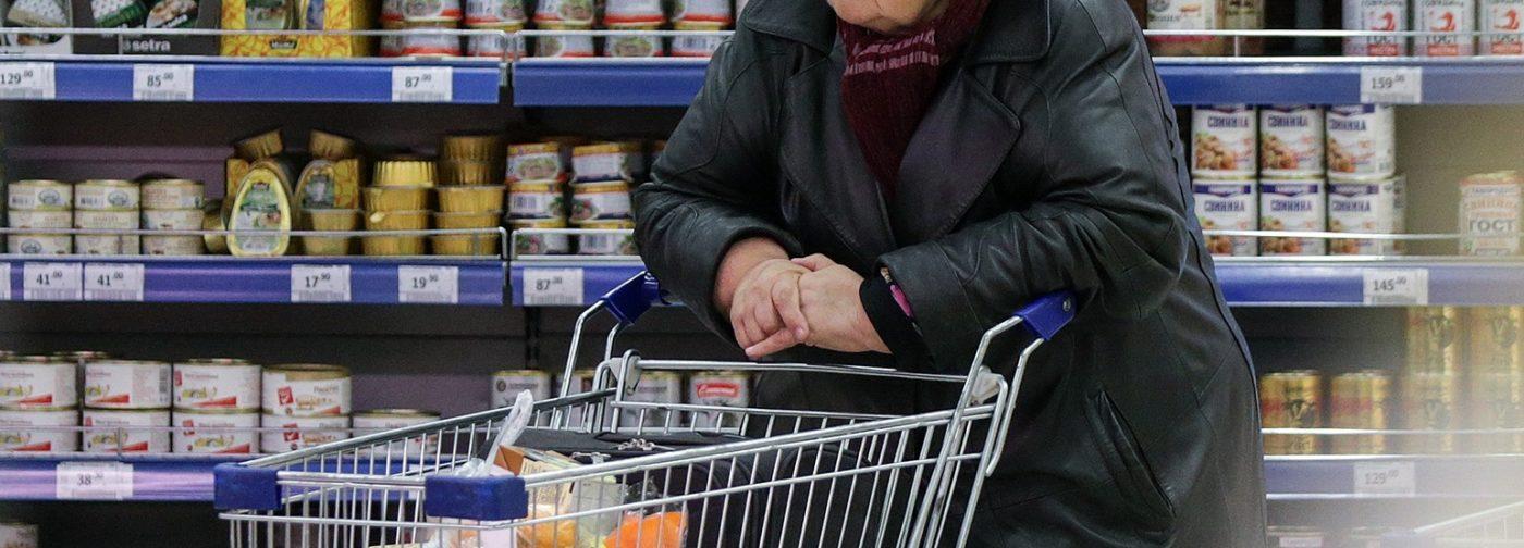 Кому перепадут продукты по карточкам?