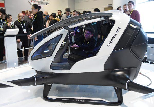Летающее такси – уже не кино о будущем