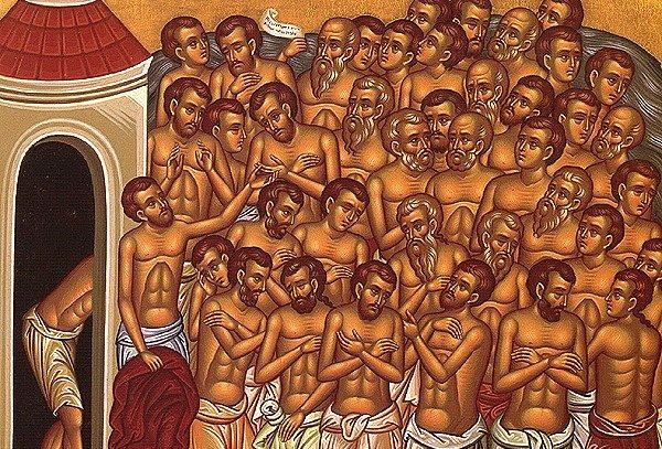 Церковь вспоминает 42 святых мучеников в Амморее