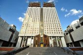 Все кандидаты на должность президента РАН отказались от участия в выборах
