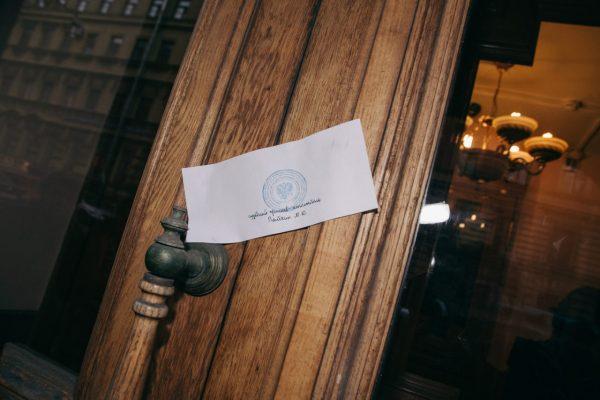 Арбитраж отозвал лицензию Европейского университета в Петербурге