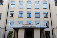 Представитель РПЦ, муфтий, лама и раввин вошли в обновленную Общественную палату