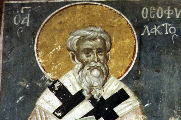 Церковь чтит память преподобного Феофилакта исповедника, епископа Никомидийского
