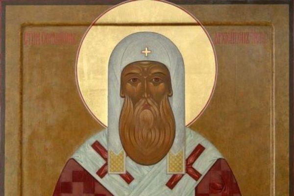 Церковь празднует память святителя Серапиона, архиепископа Новгородского