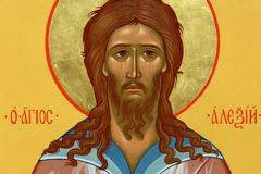 Церковь чтит память преподобного Алексия, человека Божия