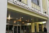ФСБ объяснила обыски у подмосковных сайентологов