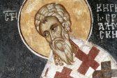 Церковь отмечает память святителя Кирилла, архиепископа Иерусалимского