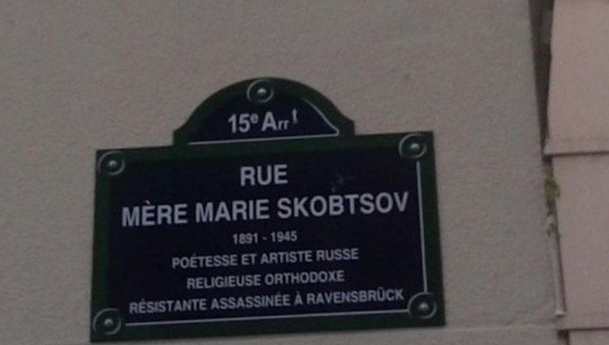 31 марта 1945 года мать Мария Скобцова погибла в печах Равенсбрюка