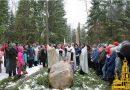 Часовню построят на месте гибели Гагарина