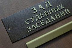 Пожилую женщину доставили в суд прямо из больницы в Архангельске