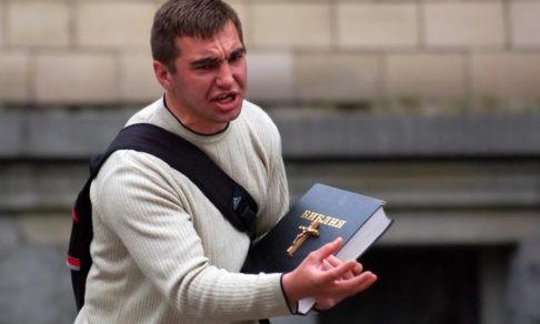 Почему не надо преследовать «Свидетелей Иеговы»