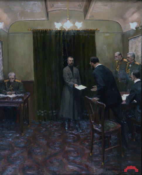 Отречение Николая II. Художник Иван Владимиров.