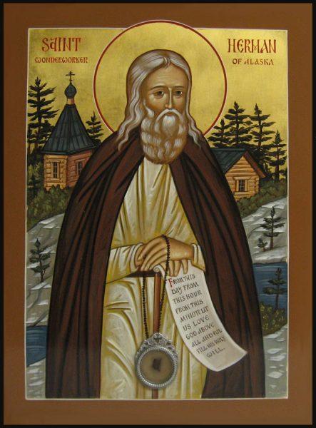 Св. Герман Аляскинский