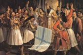 День независимости Греции отпразднуют в Москве
