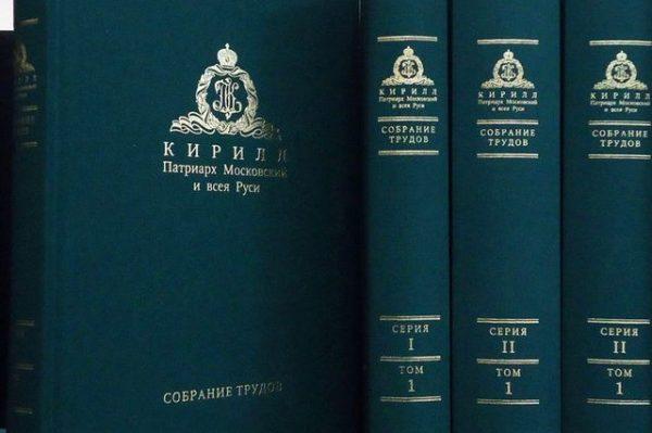 Книги Патриарха Кирилла и Папы Римского Бенедикта XVI издадут в России и Италии