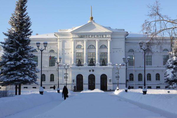 В Томском госуниверситете будут изучать счастье
