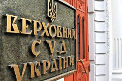 Верховный суд Украины вернул Украинской церкви храм в Ивано-Франковске
