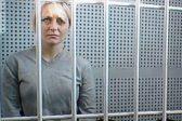 Суд отпустил Евгению Чудновец из-под стражи