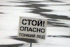Подростки вытащили своих ровесников из ледяной воды в Астраханской области
