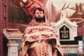 Священник Александр Алешин назначен заместителем председателя Отдела по церковной благотворительности