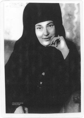 М. Мария (Скобцова)