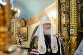 Патриарх Кирилл призвал к сотрудничеству Церкви с музейным сообществом