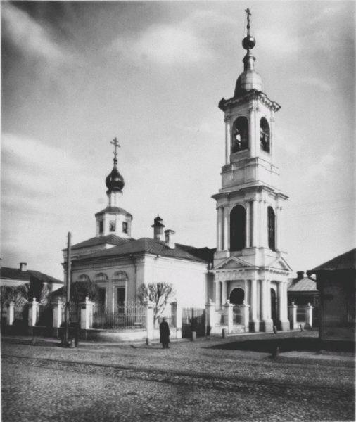 Николаевская церковь на Арбате