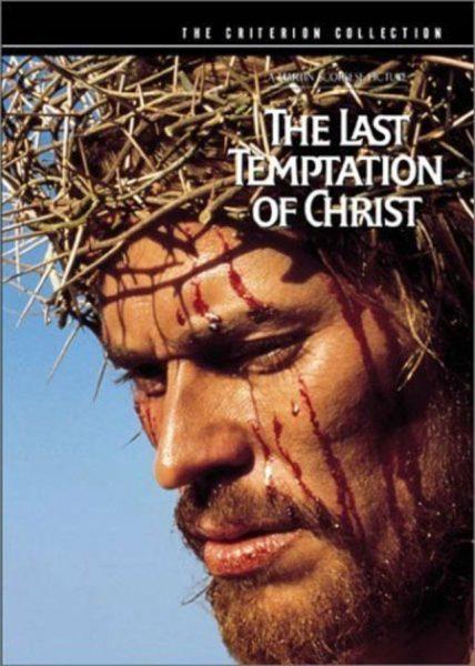 """""""Последнее искушение Христа"""". Постер"""