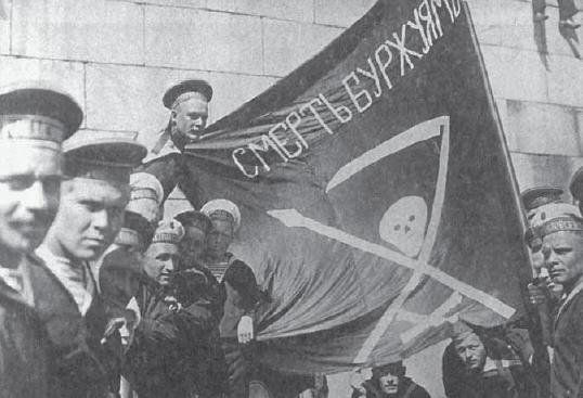 1917 год. Революционные матросы Кронштадта