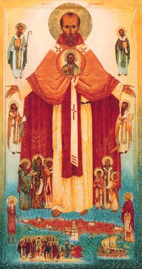 Святитель Гонорат