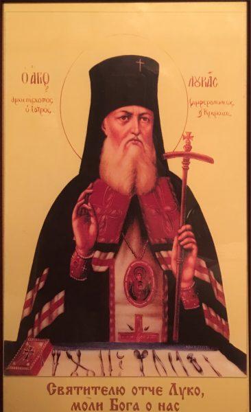 Икона святителя Луки, написанная по просьбе профессора Ганула