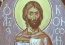Церковь чтит память святого Конона Исаврийского