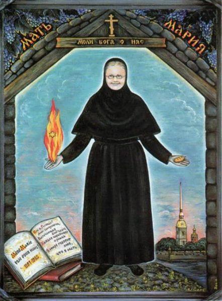 Икона преподобномученицы Марии Парижской