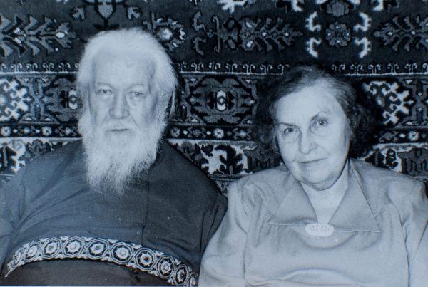 Отец Виктор с супругой Марией Борисовной