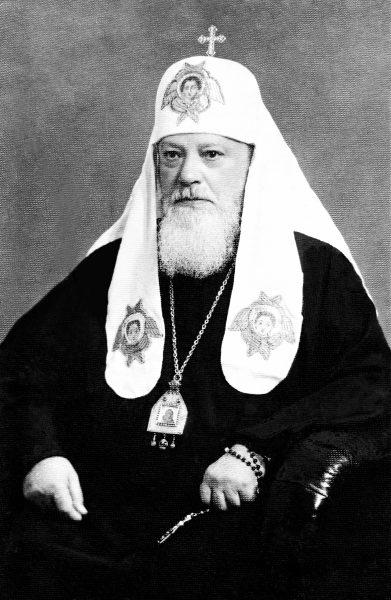 Патриарх Алексий І