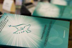 Названы победители Международного конкурса «Православная инициатива»