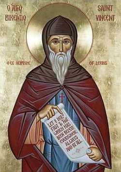 Преподобный Викентий Леринский