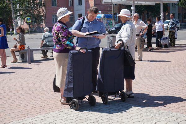 Фото: dvnovosti.ru